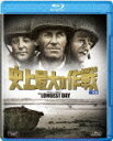 楽天Joshin web CD/DVD楽天市場店史上最大の作戦/ジョン・ウェイン[Blu-ray]【返品種別A】