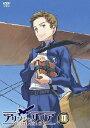【送料無料】アリソンとリリア 第II巻/アニメーション[DVD]【返品種別A】