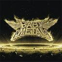 [枚数限定]METAL RESISTANCE(US盤)【輸入盤】▼/BABYMETAL[CD]【返品種別A】