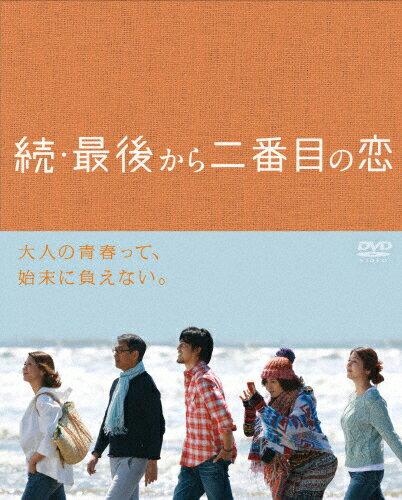 【送料無料】続・最後から二番目の恋 DVD BOX/小泉今日子[DVD]【返品種別A】...:joshin-cddvd:10515491