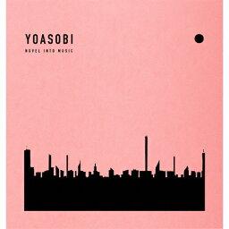 【送料無料】[枚数限定][限定盤][先着特典付]THE BOOK(完全生産限定盤)/<strong>YOASOBI</strong>[CD]【返品種別A】