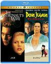 楽天Joshin web CD/DVD楽天市場店[枚数限定][限定版]【初回限定生産】ノイズ/ドンファン Blu-ray(お得な2作品パック)/ジョニー・デップ[Blu-ray]【返品種別A】
