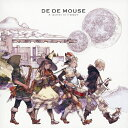 Artist Name: D - A journey to freedom/DE DE MOUSE[CD]【返品種別A】
