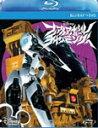 【送料無料】ファイアボール チャーミング ブルーレイ+DVDセット/アニメーション[Blu-ray]【返品種別A】