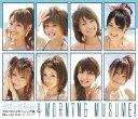 【送料無料】アロハロ!4 モーニング娘。/モーニング娘。[Blu-ray]【返品種別A】