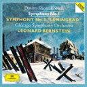 Symphony - [枚数限定][限定盤]ショスタコーヴィチ:交響曲第1番、第7番《レニングラード》/バーンスタイン(レナード)[SHM-CD]【返品種別A】