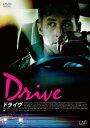 【送料無料】ドライヴ/ライアン・ゴズリング[DVD]【返品種別A】