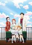 【送料無料】[枚数限定][限定版]亜人ちゃんは語りたい 7(完全生産限定版)/アニメーション[Blu-ray]【返品種別A】