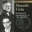 Composer: Sa Line - ショスタコーヴィチ:交響曲第12番《1917年》(日本初演)/上田仁[HybridCD]【返品種別A】