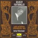 【送料無料】[枚数限定][限定盤]ベートーヴェン:交響曲第7番&第8番/フルトヴェングラー(ヴィルヘルム)[SACD]【返品種別A】