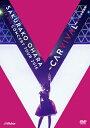 【送料無料】大原櫻子 LIVE DVD CONCERT TOUR 2016 〜CARVIVAL〜 at 日本武道館/大原櫻子[DVD]【返品種別A】