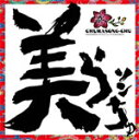 Artist Name: Ta Line - 美らソンちゅ/DJ SASA with THE ISLANDERS[CD]【返品種別A】