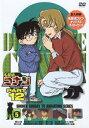 【送料無料】名探偵コナンDVD PART12 vol.5/アニメーション[DVD]【返品種別A】