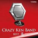 クレイジーケンバンド・ベスト 亀/クレイジーケンバンド[CD]通常盤【返品種別A】