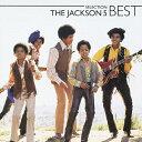 艺人名: J - ジャクソン5・ベスト・セレクション/ジャクソン5[SHM-CD]【返品種別A】