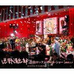 【送料無料】忌野清志郎 青山ロックン・ロール・ショー 2009.5.9 オリジナルサウンドトラック/忌野清志郎[SHM-CD+DVD]通常盤【返品種別A】