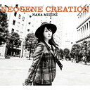 【送料無料】[枚数限定][限定盤]NEOGENE CREATION(初回限定盤/Blu-ray Disc付)/水樹奈々[CD+Blu-ray]【返品種別A】