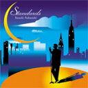 【送料無料】Standards/中西保志[CD]【返品種別A】【smtb-k】【w2】
