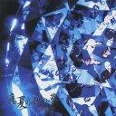 真夏の夜の夢/人間椅子[CD]【返品種別A】