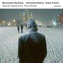室内乐 - 【送料無料】ヴァインベルク:室内交響曲 第1番-第4番、ピアノ五重奏曲/クレーメル(ギドン)[CD]【返品種別A】