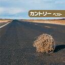 艺人名: A行 - カントリー ベスト キング・ベスト・セレクト・ライブラリー2013/オムニバス[CD]【返品種別A】