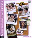 フレンズIII〈サード〉 セット2/ジェニファー・アニストン[DVD]【返品種別A】
