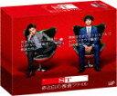 【送料無料】ST 赤と白の捜査ファイルDVD-BOX/藤原竜也,岡田将生[DVD]【返品種別A】