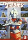 Rakuten - ウルトラマン Vol.8/小林昭二[DVD]【返品種別A】