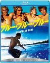 ブルー・ブルー・ブルー/ラクラン・ブキャナン[Blu-ray]【返品種別A】