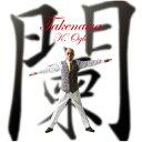 艺人名: A行 - 闌<TAKENAWA>/小椋佳[CD]【返品種別A】