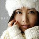 艺人名: Na行 - ヴァージン・ロード/新妻聖子[CD]【返品種別A】