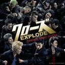 クローズEXPLODE オリジナルサウンドトラック/サントラ[CD]【返品種別A】