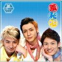 羞恥心/羞恥心[CD+DVD]
