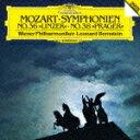 其它 - [枚数限定][限定盤]モーツァルト:交響曲第36番《リンツ》・第38番《プラハ》/バーンスタイン(レナード)[SHM-CD]【返品種別A】
