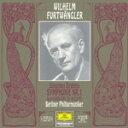 【送料無料】[枚数限定][限定盤]ブラームス:交響曲第1番、他/フルトヴェングラー(ヴィルヘルム)[SACD]【返品種別A】