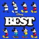Disney - 【送料無料】ディズニー・ベスト 日本語版/ディズニー[CD]【返品種別A】