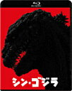 Blu-ray>邦画>SF商品ページ。レビューが多い順(価格帯指定なし)第1位