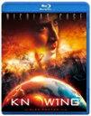 【送料無料】ノウイング/ニコラス・ケイジ[Blu-ray]【返品種別A】