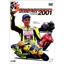 【送料無料】2001 GRAND PRIX 総集編/モーター・スポーツ[DVD]【返品種別A】