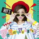 【送料無料】抱きしめてShining(Type-A)/MAY'S[CD+DVD]【返品種別A】