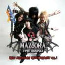 【送料無料】BEST ASS-KICKIN' HEAVY ROCK!!!!! Vol.1/MAZIORA THE BAND[CD]【返品種別A】