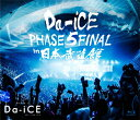 Da-iCE HALL TOUR 2016 -PHASE 5- FINAL in 日本武道館/Da-iCE