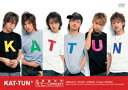 【送料無料】お客様は神サマーConcert 55万人愛のリクエストに応えて /KAT-TUN DVD 【返品種別A】