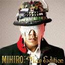 Rakuten - 【送料無料】New Edition(DVD付)/MIHIRO〜マイロ〜[CD+DVD]【返品種別A】