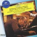 モーツァルト:ピアノ協奏曲第20&21番/グルダ(フリードリヒ),アバド(クラウディオ)[CD]【返品種別A】
