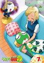 【送料無料】ケロロ軍曹 7thシーズン 7/アニメーション[DVD]【返品種別A】
