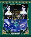 【送料無料】petit milady 3rd LIVE 小さな淑女と森の愉快な仲間たち〜ムッチュ☆森へ還る〜/petit milady[Bl...