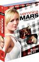 ヴェロニカ・マーズ〈セカンド〉 セット2/クリステン・ベル[DVD]【返品種別A】