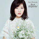 Idol Name: Wa Line - 【送料無料】Best Regards!(通常盤)/渡辺麻友[CD]【返品種別A】