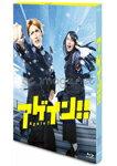 【送料無料】アゲイン!!/藤井流星(ジャニーズWEST)[Blu-ray]【返品種別A】